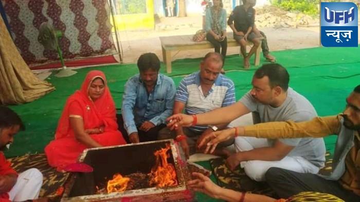 महोबा-देवी मां के मंदिरो ने हवन पूजन कर की भक्ति