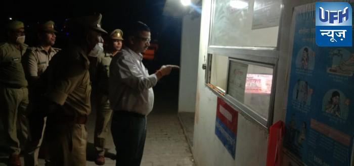 महोबा-हेल्प डेस्क का औचक निरीक्षण करने पहुंचे पुलिस अधीक्षक