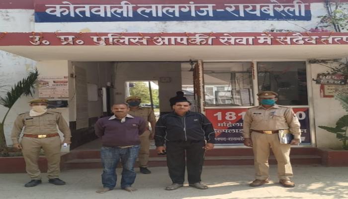 धोखाधड़ी के मामले में पुलिस ने किया गिरफ्तार और भेजा जेल