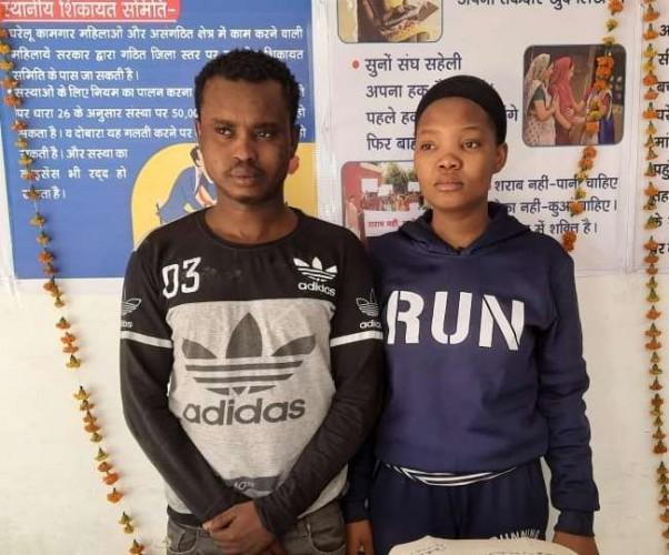 करोड़ों की ठगी करने वाले नाइजीरियन गिरफ्तार, दिल्ली से पकड़े गए युवक-युवती