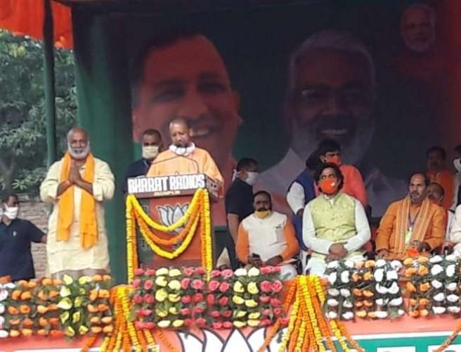 जौनपुर मे बोले मुख्यमंत्री योगी आदित्यनाथ - 'लव जिहाद पर बनाया जाएगा कानून'