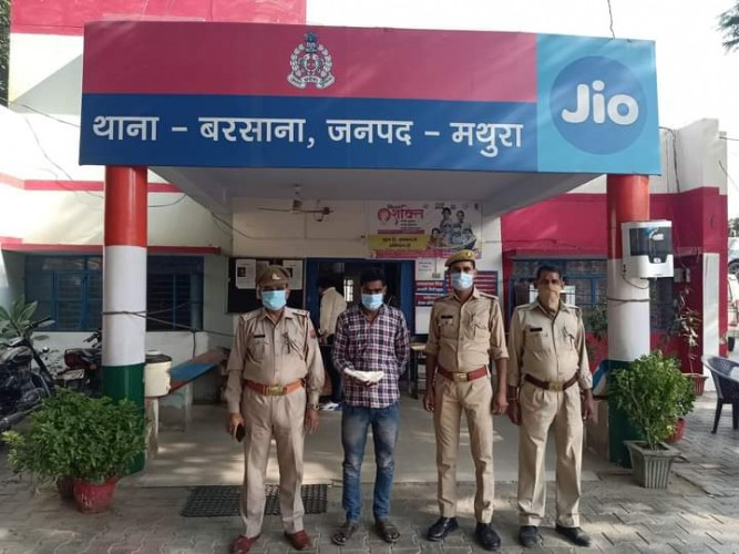 बरसाना पुलिस को मिली बड़ी सफलता ₹4000 का इनामी डकैत गिरफ्तार
