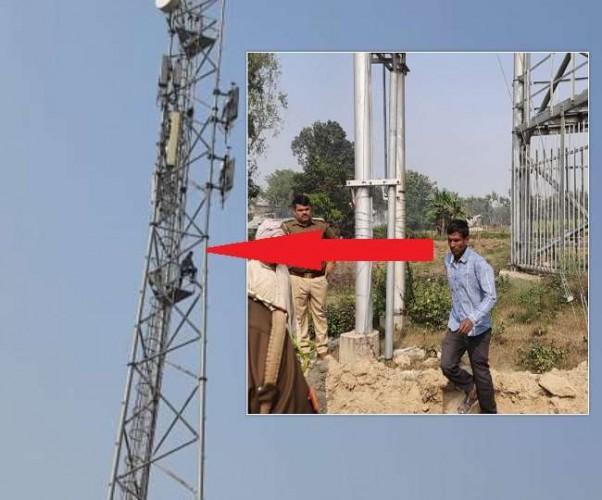 बलरामपुर में रास्ते की न सुनी गुहार तो टावर पर चढ़ा युवक, दो घंटे तक चले हाई वोल्टेज ड्रामे