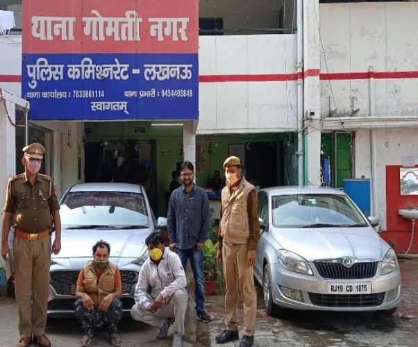 लखनऊ मे चोरों के अंतरराज्यीय गिरोह का राजफाश, दो लग्जरी गाड़ी नगदी व अन्य कीमती सामान बरामद