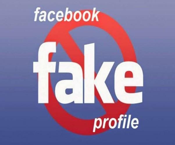 फेसबुक के लुटेरों ने अब DIG Azamgarh को बनाया निशाना, डुप्लीकेट आइडी बनाकर मांग रहे रुपए