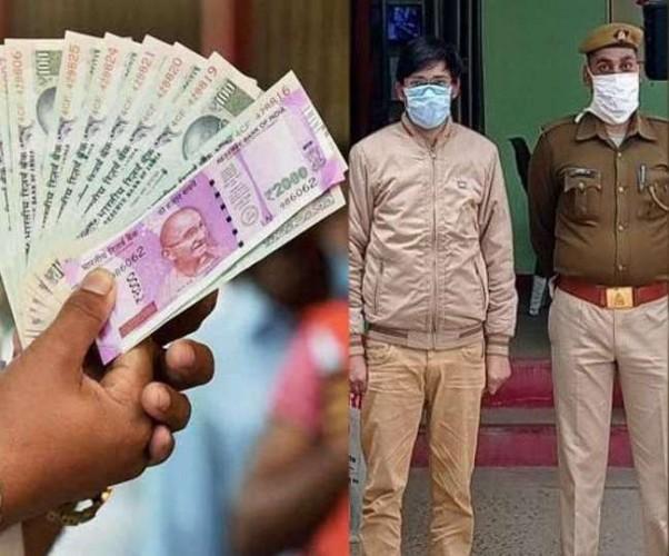 पीएम आवास में प्लाट दिलाने के नाम पर करोड़ों डकारे -गिरफ्तार; तीन अन्य की तलाश