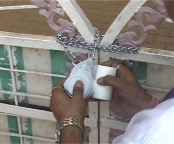 कानपुर कोर्ट से फरार हुए अपराधी की संपत्ति कुर्क, एक लाख रुपये का था इनाम