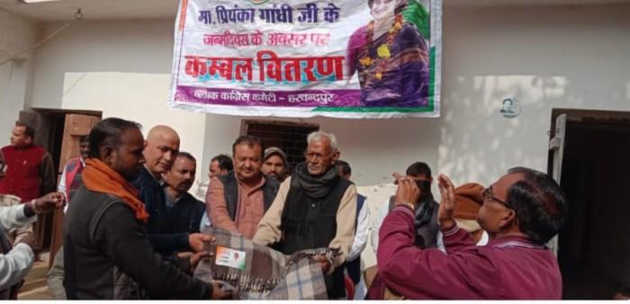 प्रियंका गांधी के जन्मदिन में गरीबों को वितरित किये गए कंबल