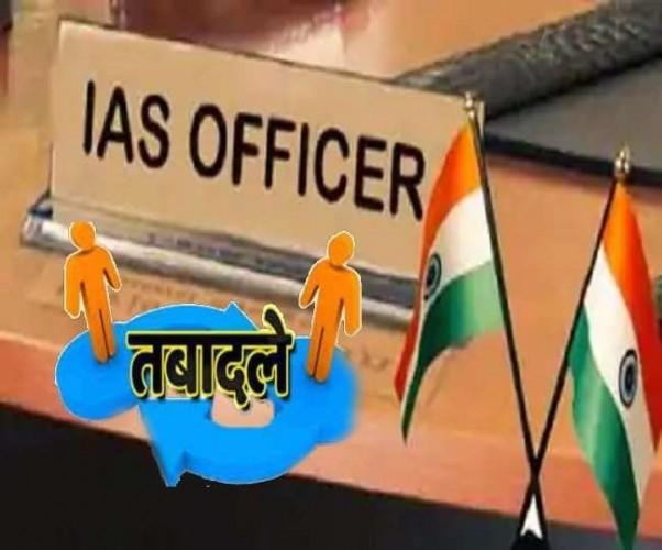 UP सरकार का बड़ा फेरबदल, चार कमिश्नर और दो DM सहित 15 IAS अफसरों के तबादले