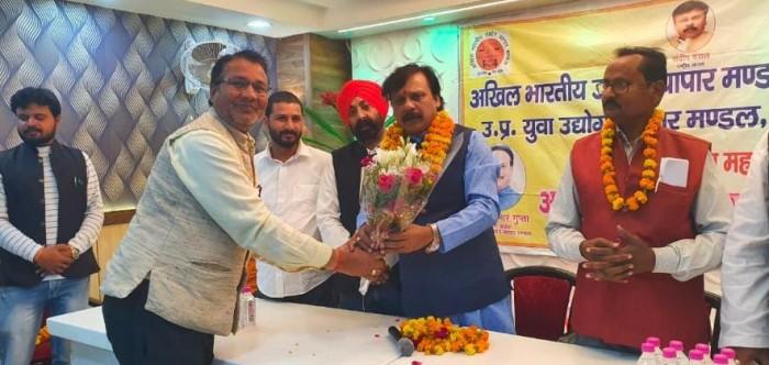 अखिल भारतीय उद्योग व्यापार मंडल ने किया भव्य स्वागत किया
