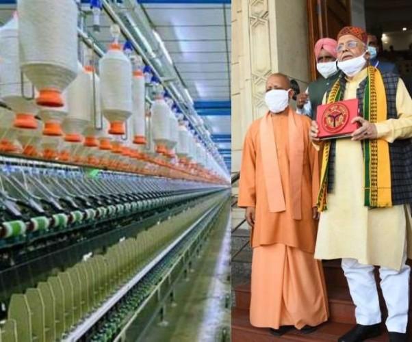 यूपी में फिर से चलेंगी बंद पड़ीं कताई मिलें, वस्त्रोद्योग के क्षेत्र में 25 हजार रोजगार देने का लक्ष्य
