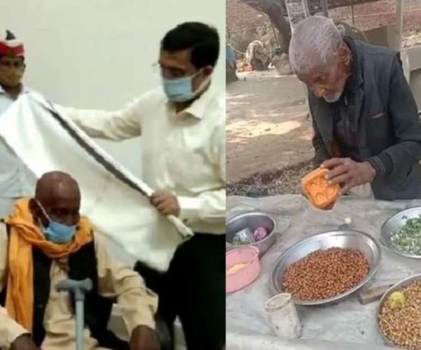 हीरो बन गए 98 वर्षीय चने वाले विजयपाल, रायबरेली डीएम ने आफिस बुलाकर किया सम्मानित