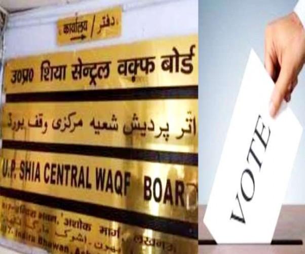 यूपी शिया सेंट्रल वक्फ बोर्ड में मुतवल्ली कोटे के दो पदों पर ही होंगे चुनाव, आठ सदस्य सरकार करेगी नामित