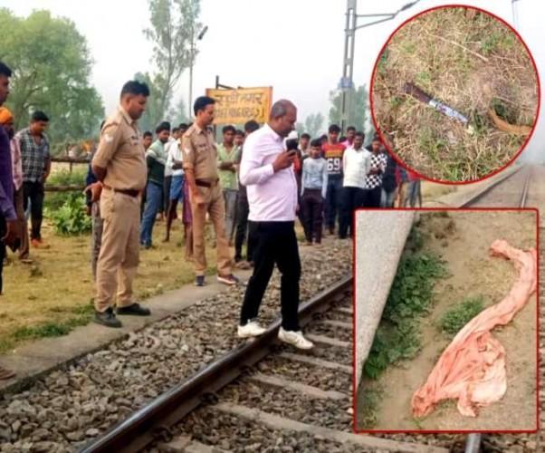बाराबंकी में विवाहिता की गला रेतकर नृशंस हत्या, रेल ट्रैक के बीच खून से लथपथ मिला शव