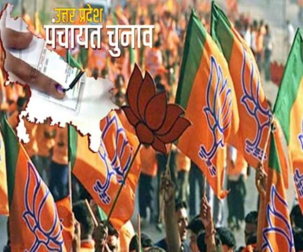 यूपी पंचायत चुनाव टिकट बंटवारे में कार्यकर्ताओं को वरीयता देने में बीजेपी अडिग, ललितपुर व अंबेडकरनगर के जिलाध्यक्ष का त्याग-पत्र