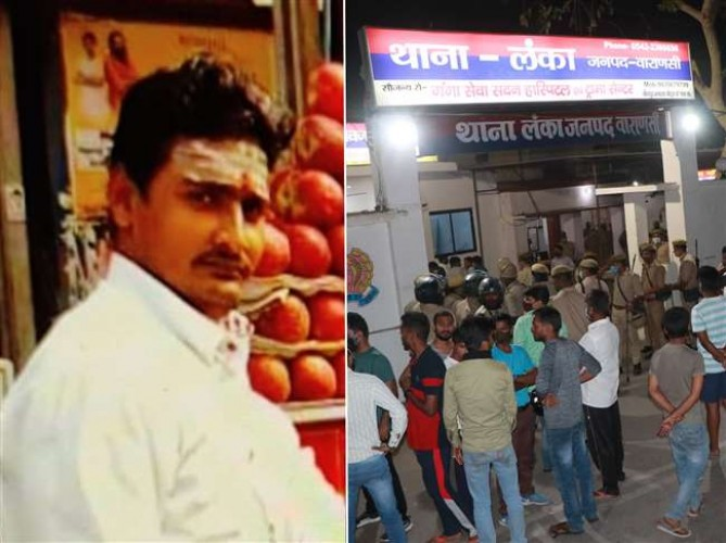 बीएचयू के सात छात्रों ने चाकू से फल विक्रेता को मार डाला