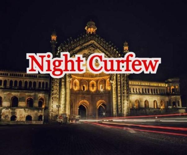 लखनऊ बढ़ा कोरोना का प्रकोप, 8 अप्रैल से लखनऊ में नाइट कर्फ्यू; सभी स्कूल-कॉलेज बंद