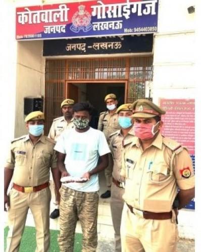 पुलिस ने अवैध तमंचे के साथ युवक को किया गिरफ्तार