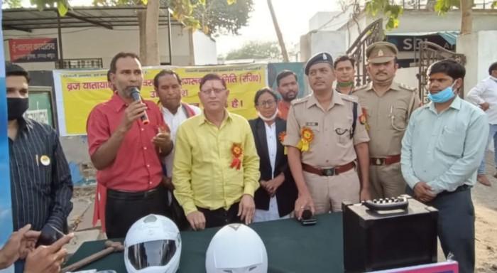 हेलमेड इंडिया महाअभियान का हुआ शुभारंभ