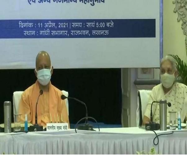 राज्यपाल ने बुलाई सर्वदलीय बैठक, CM योगी आदित्यनाथ बोले- भारी पड़ रही है कोरोना को लेकर लापरवाही