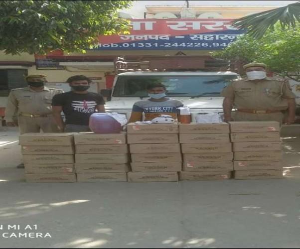 बागपत में  पंचायत चुनाव के लिए शराब ले जाते चार तस्कर गिरफ्तार