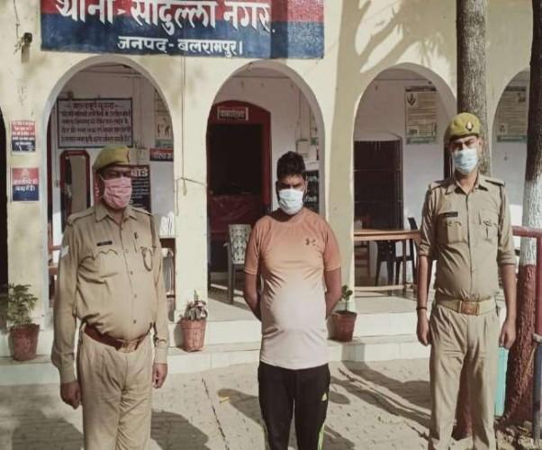 बलरामपुर में आचार संहिता उल्लंघन में पूर्व ब्लाक प्रमुख समेत दो गिरफ्तार