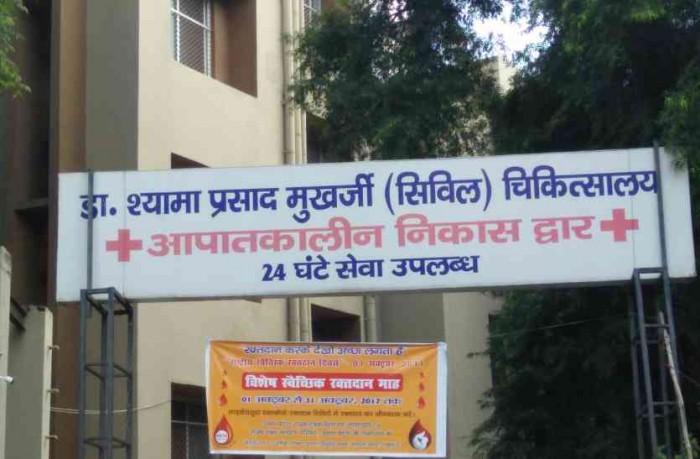 लखनऊ के सिविल अस्पताल में ऑक्सीजन सिलिंडर लूटने की कोशिश नाकाम, पुलिस बल तैनात
