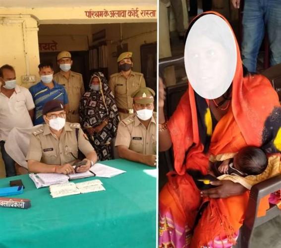 बलिया में पिता ने बेच दिया 18 दिन के मासूम को, मां की ममता ने थाने का रुख कर पाया इंसाफ