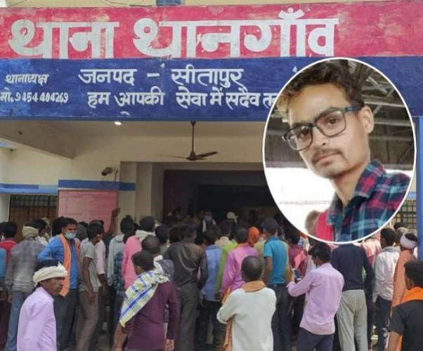 सीतापुर में युवक को लाठियों से पीट-पीटकर मार डाला
