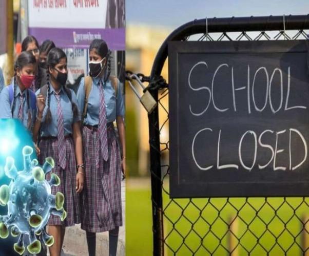 यूपी के सभी प्राथमिक स्कूलों की ऑनलाइन पढ़ाई स्थगित, कोरोना की वजह से 20 मई तक बंद हैं स्कूल