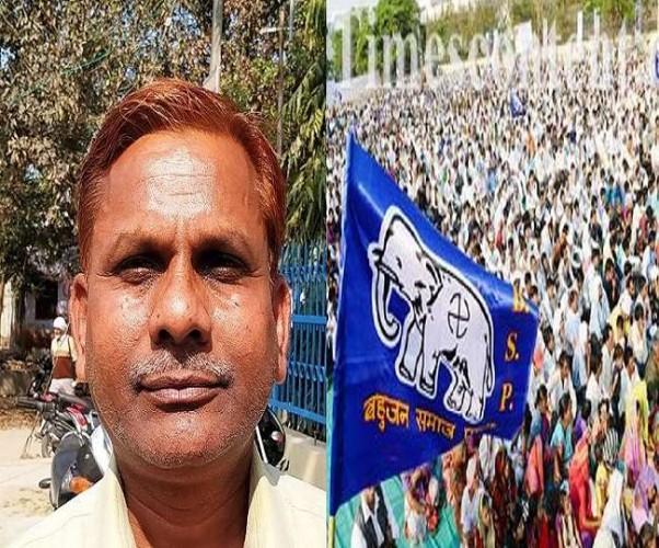 फतेहपुर में पंचायत चुनाव में खराब प्रदर्शन पर बसपा जिलाध्यक्ष निष्कासित, अब नीरज पासी को मिली कमान