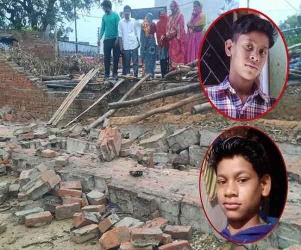 सीतापुर में आंधी में भरभरा कर गिरी दीवार, दो सगे भाइयों की दबकर मौत