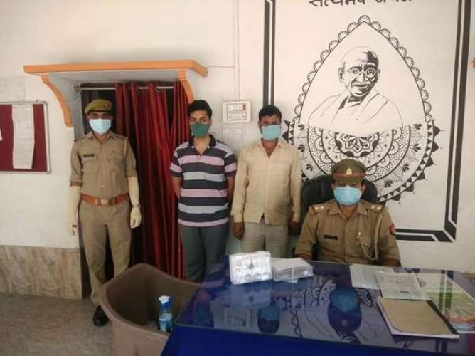 वारणसी में 20 हजार रुपये में रेमडेसिविर इंजेक्शन बेचने की थी तैयारी, हत्थे चढ़े छात्र समेत दो