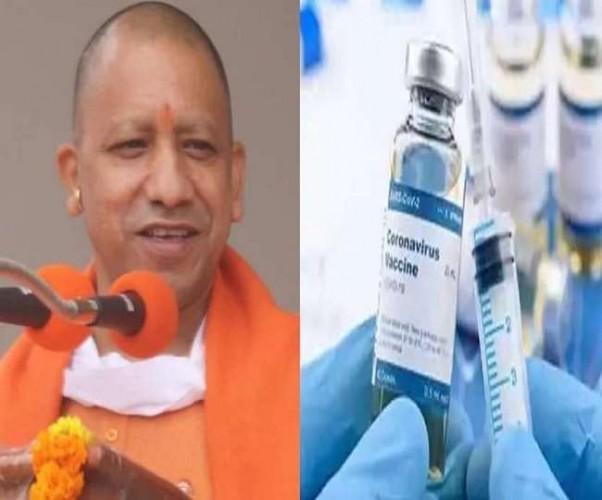 उत्तर प्रदेश में कल से 18 जिलों में 18+ लोगों को लगेंगे कोरोना के टीके