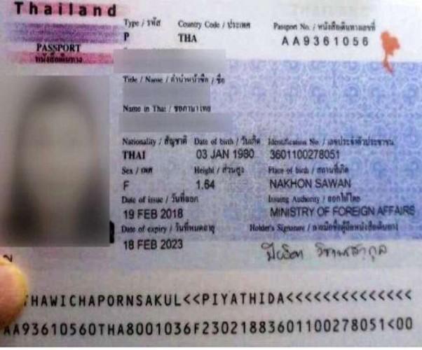 थाईलैंड की युवती की लखनऊ में कोरोना संक्रमण से मृत्यु के मामले की पुलिस ने शुरू की जांच