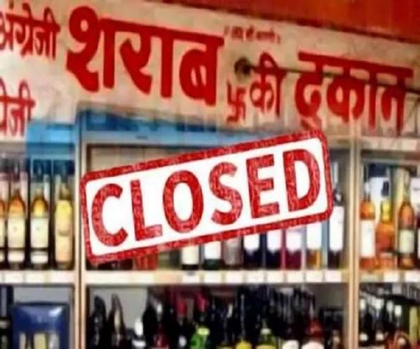 लखनऊ में शराब कारोबारियों ने CM योगी आदित्यनाथ को लिखा पत्र, दुकानें खोलने की मांग