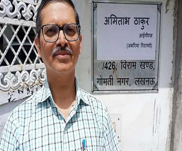 पूर्व IPS अफसर अमिताभ ठाकुर ने CAT लखनऊ बेंच में दी चुनौती