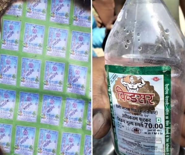 आजमगढ़ के दीदारगंज में अब जहरीली शराब से सात की मौत, तीन पुलिसकर्मी निलंबित
