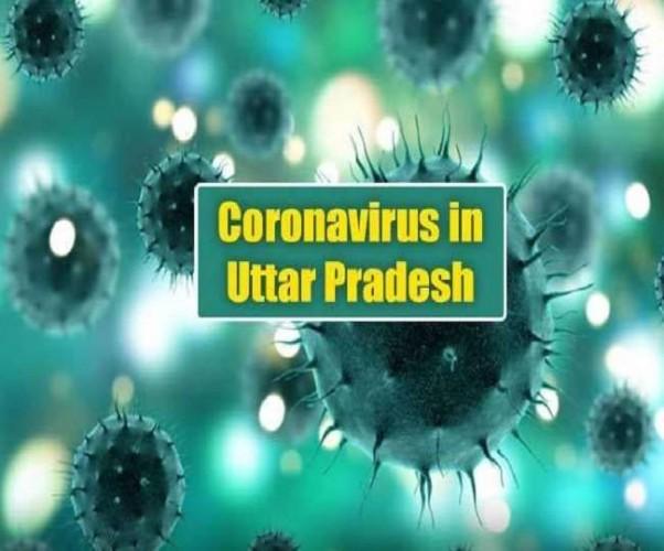 उत्तर प्रदेश में नए कोरोना संक्रमितों में कमी, बढ़ती जा रही मृतकों की संख्या