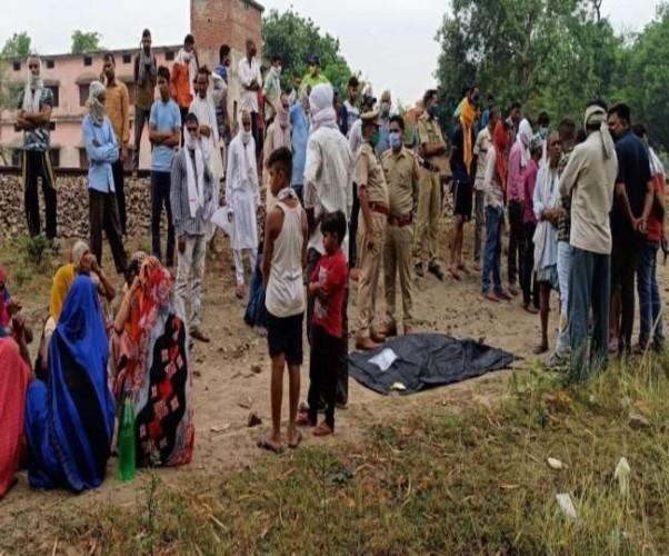 प्रतापगढ़ में रेलवे पटरी पर मिला युवक का खून से लथपथ शव