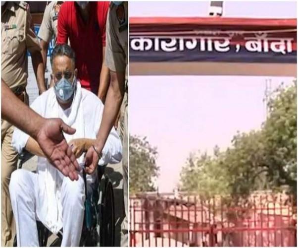 बांदा जेल में मुख्तार अंसारी का 1.45 घटे में दर्ज हुआ बयान, आजमगढ़ में 24 को होनी है अगली सुनवाई