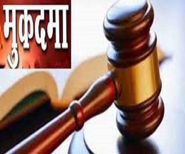 कानपुर में युवती की हत्या के आरोप में प्रधान समेत पांच के खिलाफ मुकदमा