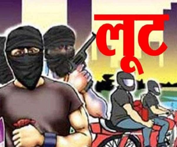 अलीगढ़ में दंपती से 1.50 लाख की नकदी व जेवरात लूटे