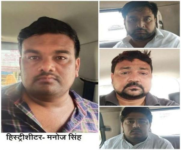 कानपुर में हिस्ट्रीशीटर को भगाने वाले पूर्व भाजपा नेता समेत चार गिरफ्तार