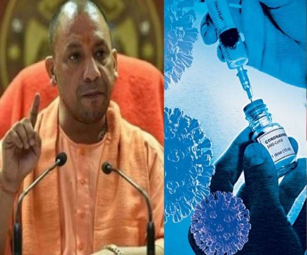 उत्तर प्रदेश में विकसित की जाए 'दवा एटीएम' की व्यवस्था - CM योगी
