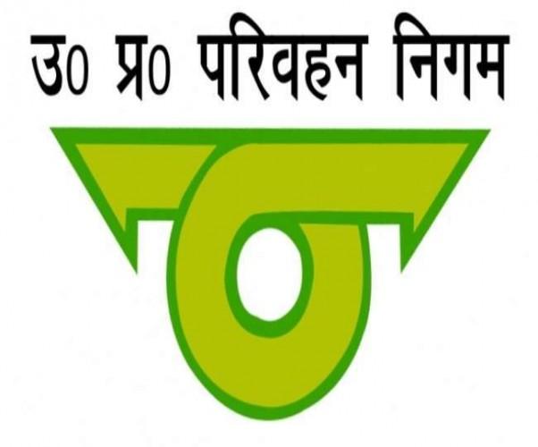 यूपी में 32 हजार रोडवेज संविदा कर्मियों को मिलेगा वेतन और प्रोत्साहन भत्ता