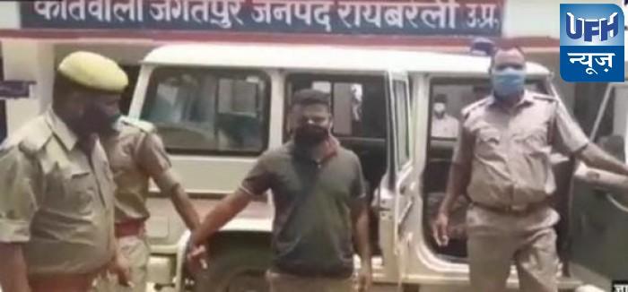 खाकी वर्दी का भेष बदलकर वसूली करने वाला फर्जी दरोगा चढ़ा पुलिस के हत्थे