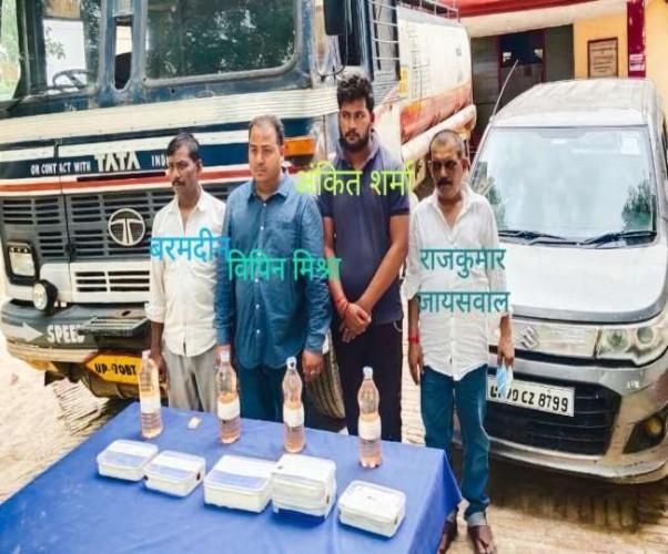 STF ने प्रतापगढ़ में छापा मारकर चार लोगों को किया गिरफ्तार