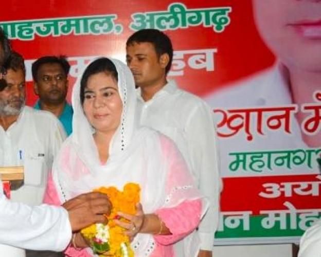 समाजवादी पार्टी दुआरा रुबीना खानम को महिला मोर्चा महानगर अध्यक्ष घोषित