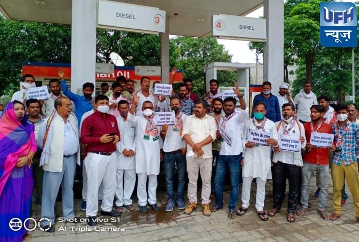 अक्कड बक्कड बम्बे बोल, डीजल नब्बे पेट्रोल सौ के नारों संग महगाई पर कांग्रेसियों ने किया विरोध
